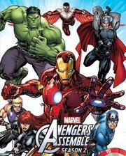 Смотреть онлайн Мстители, общий сбор!