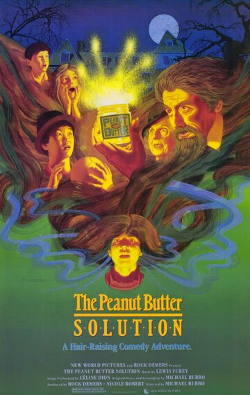 Решение с арахисовым маслом (1985)