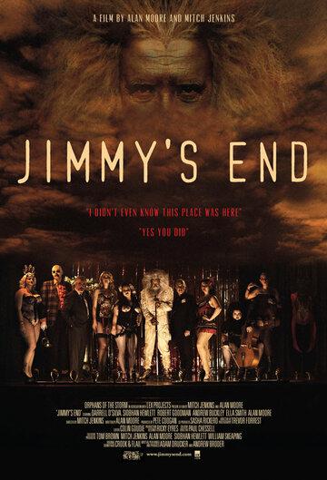 Конец Джимми (2012)