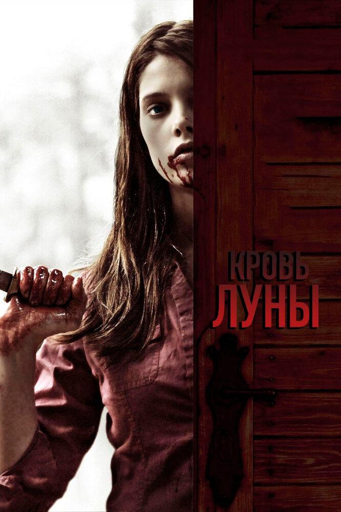 KP ID КиноПоиск 424133