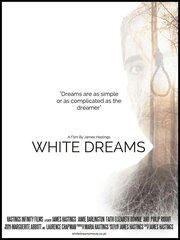 Белые сны (2015)
