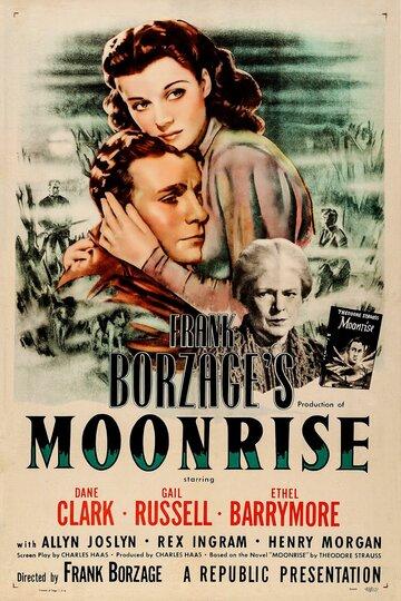 Постер к фильму Восход луны (1948)