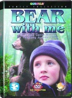 Большая медведица (2000)