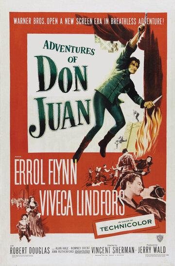 Похождения Дон Жуана (1948)
