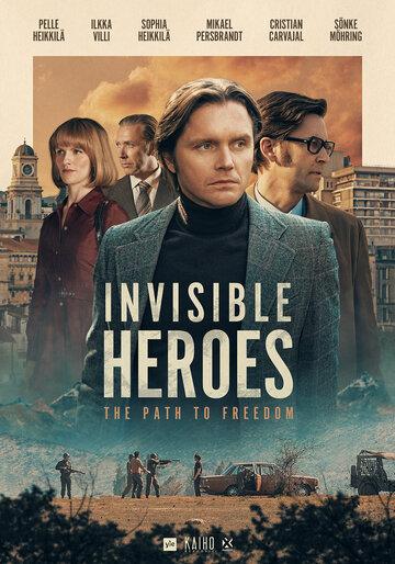 Невидимые герои 2019 | МоеКино