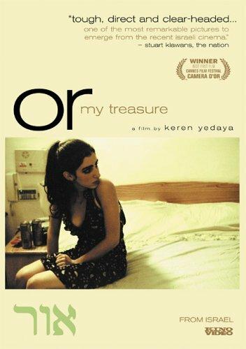 Мое сокровище (2004)