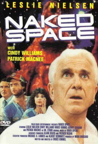 Голый космос (1981)