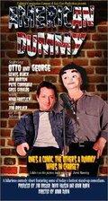 American Dummy (2002)