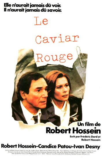 Красная икра (1985)