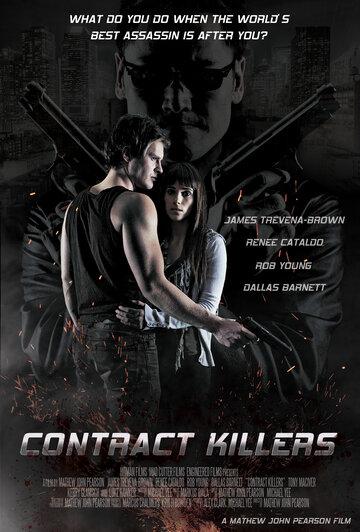 Наёмные убийцы (2014) полный фильм онлайн