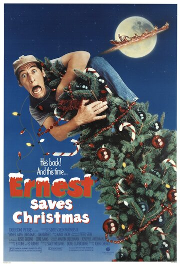 Постер к фильму Эрнест спасает Рождество (1988)