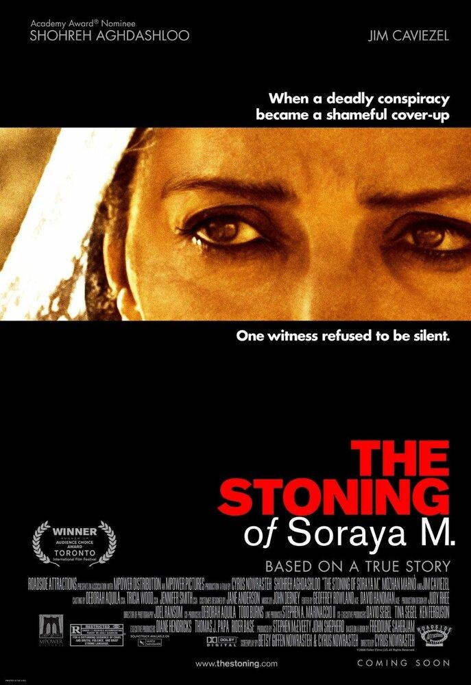 Забивание камнями Сорайи М. смотреть онлайн