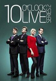 10 O'Clock Live (2011)