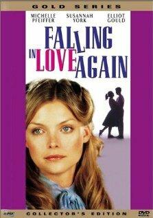 Пропадая от любви (1980)