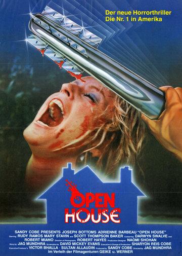 Открытый дом (1987)
