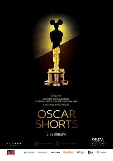Oscar Shorts: Фильмы (2013)