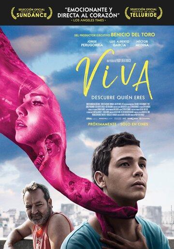 Вива (2015) полный фильм