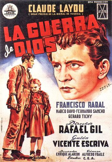 Я был священником округа (1953)