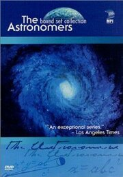 Смотреть онлайн Астрономы