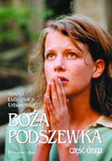 Божья подкладка 2 (2005) полный фильм онлайн