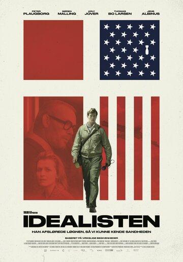 Идеалист / Idealisten (2015)
