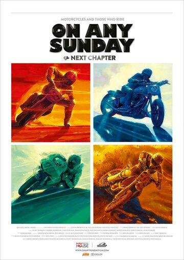 Каждое воскресенье: Следующая глава (2014) полный фильм