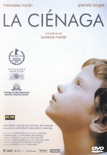 Болото (La Ciénaga)