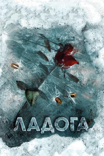 Фильм Дело следователя никитина 2012