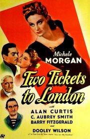 Два билета в Лондон (1943)