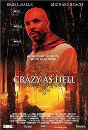 Дьявольски безумен (2002)