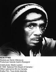 REW-FFWD (1994)