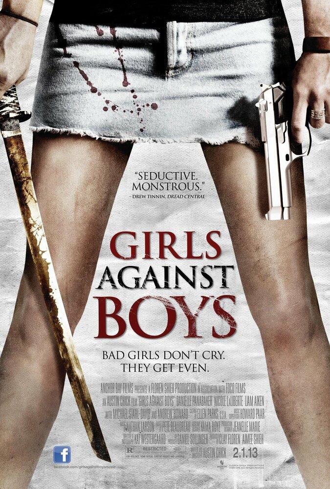 Девочки против мальчиков (2012) - смотреть онлайн