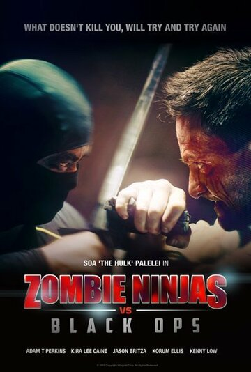 Фильм Зомби-ниндзя против спецназа