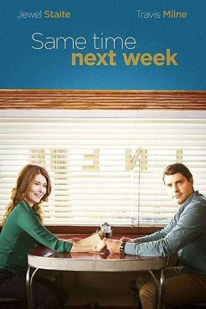 Фильмы Там же через неделю смотреть онлайн