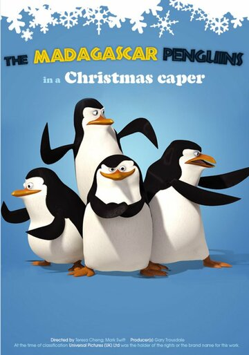 �������� �� ����������� � �������������� ������������ (The Madagascar Penguins in a Christmas Caper)