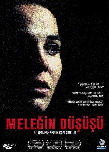 Падение Ангела (2005)