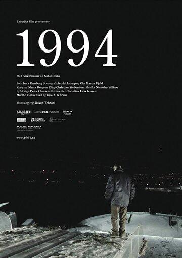 1994 (2010)