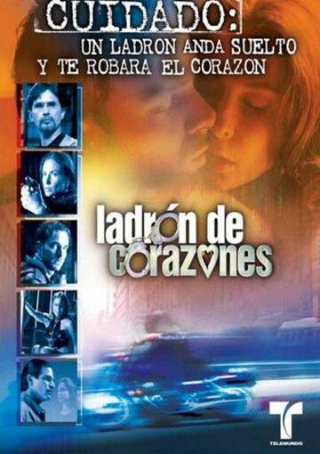 Под маской мстителя (2003) полный фильм онлайн