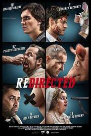Смотреть Занесло (2015) в HD качестве 720p
