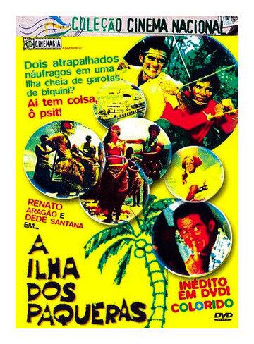 Остров кокеток (1970)