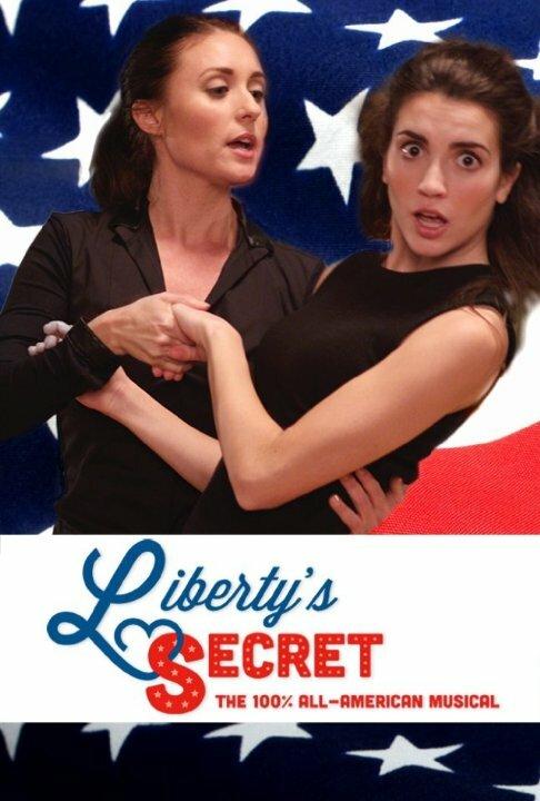 Секрет Либерти