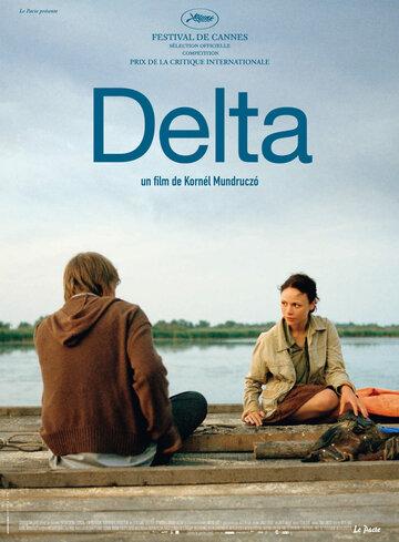 Дельта (2008) — отзывы и рейтинг фильма