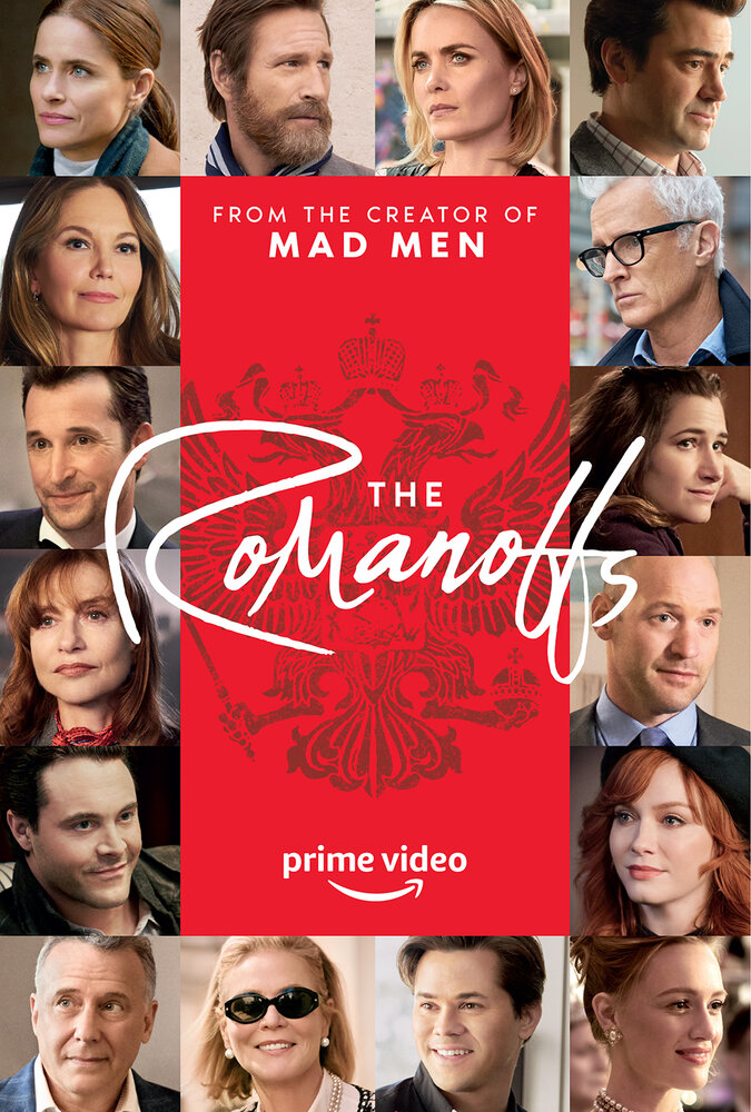 Романовы (2018)