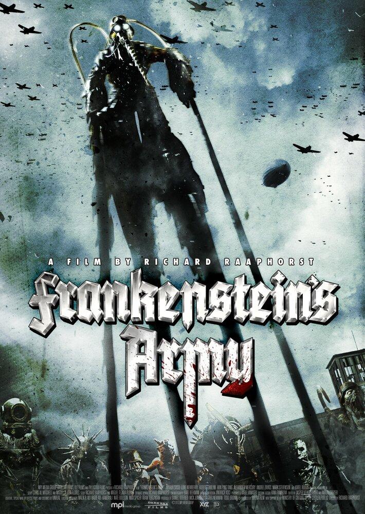 Армия Франкенштейна смотреть онлайн