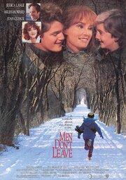 Мужчины не уходят (1989)
