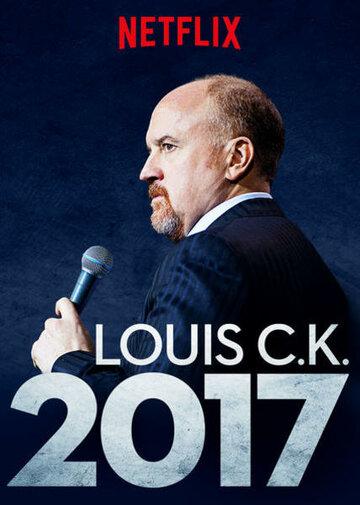 Луис С.К. 2017 (2017)