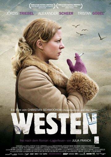 Запад 2013 | МоеКино
