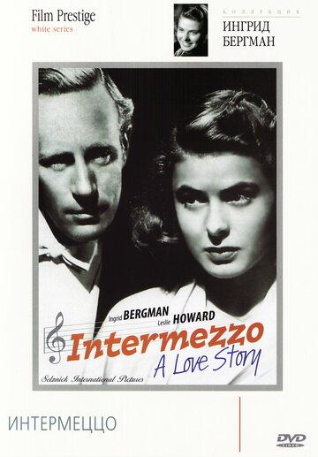 Постер к фильму Интермеццо (1939)