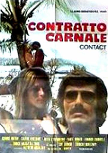 Contratto carnale (1973)
