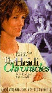 Хроники Хайди (1995)